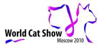 Всемирная выставка кошек World Cat Show Moscow 2010