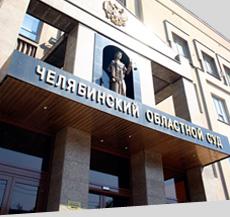 В челябинском суде поделили породистую кошку